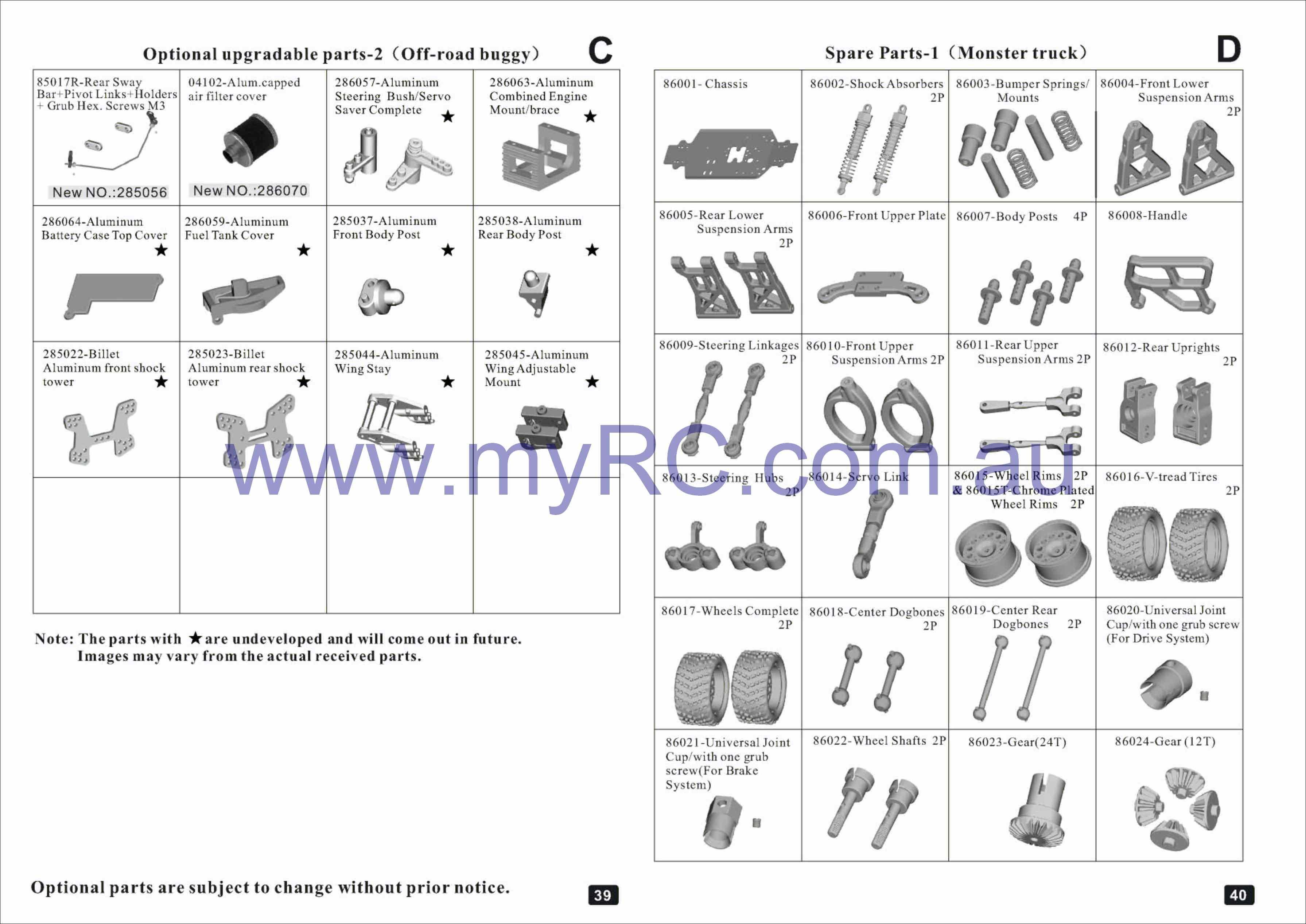 himoto nitro 1  16 parts list