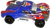 Spatha 4WD 1/10 RC Short Course Truck (Brushed)